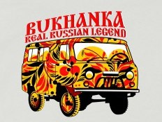 Bukhanka - real russian legend.jpg